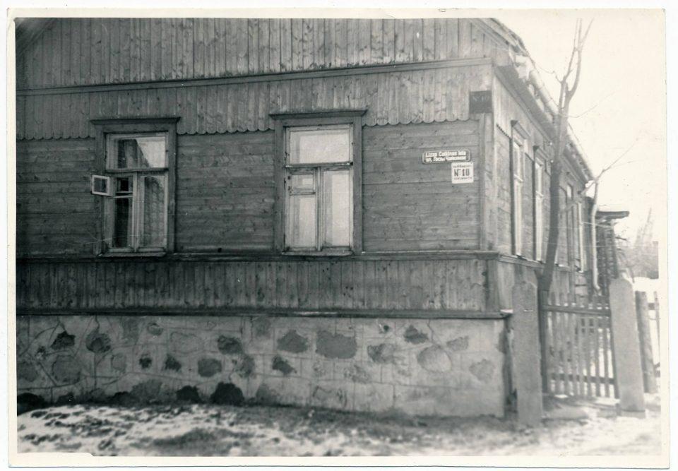 """Seminārs """"Ebreji Rēzekne"""""""
