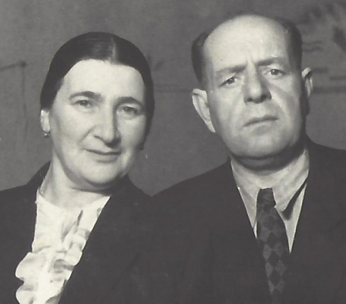 Levins Leizers, Levina Feiga